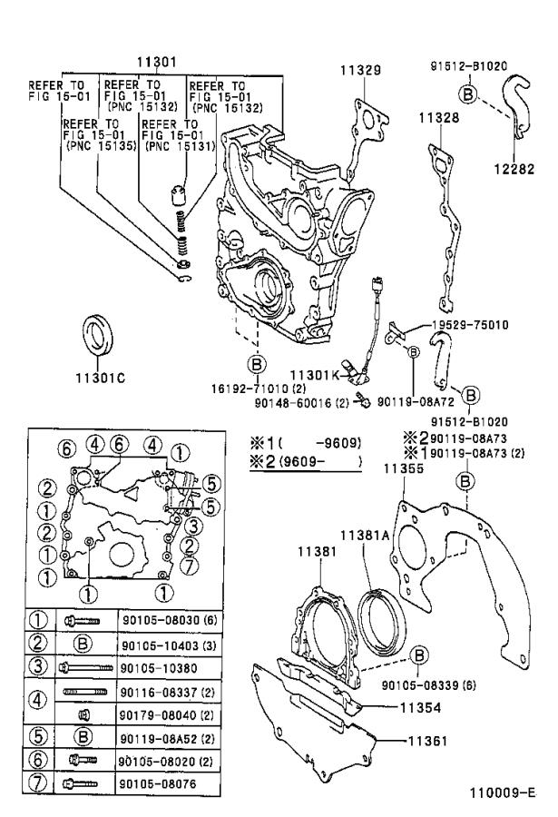 toyota tacoma retainer  engine rear oil seal