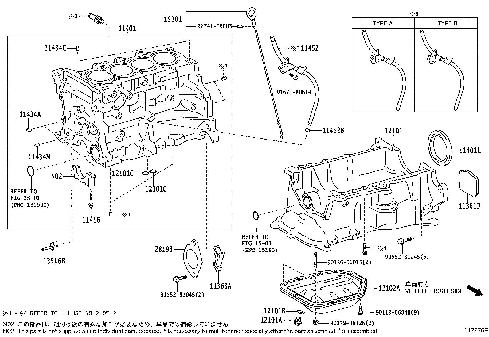 toyota prius c pan sub-assembly  oil  engine