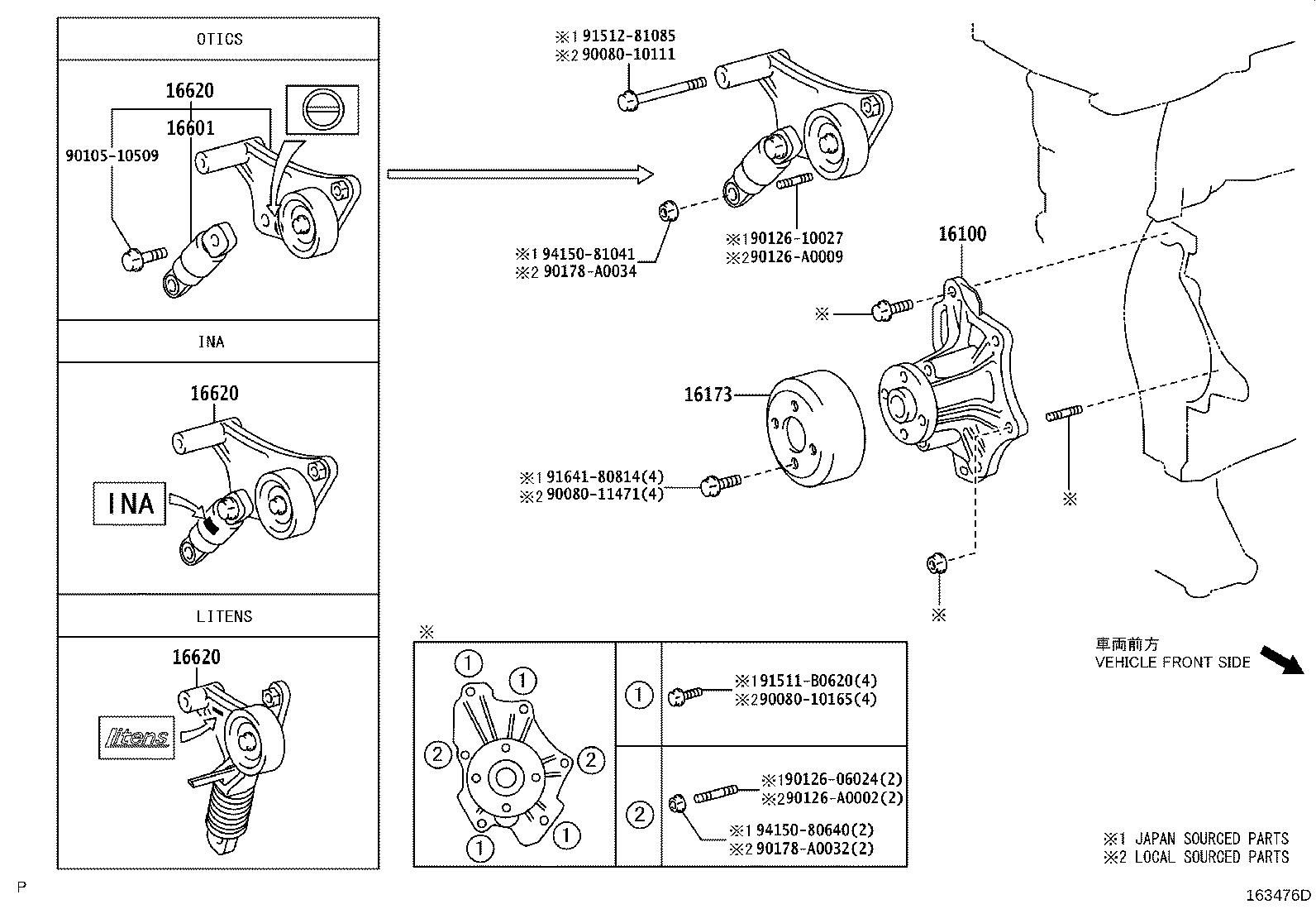 Toyota Matrix Engine Water Pump  Main Engine Water Pump