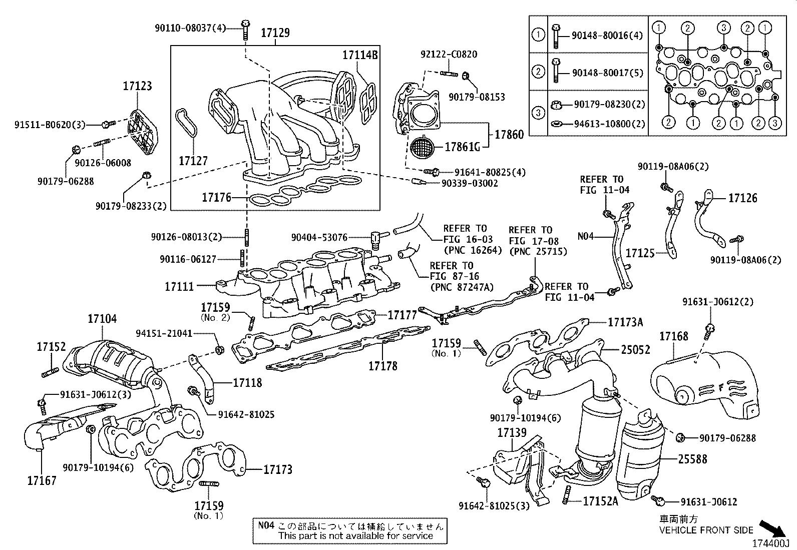 Toyota Highlander Engine Intake Manifold  Engine Component That Directs Air To The Engine