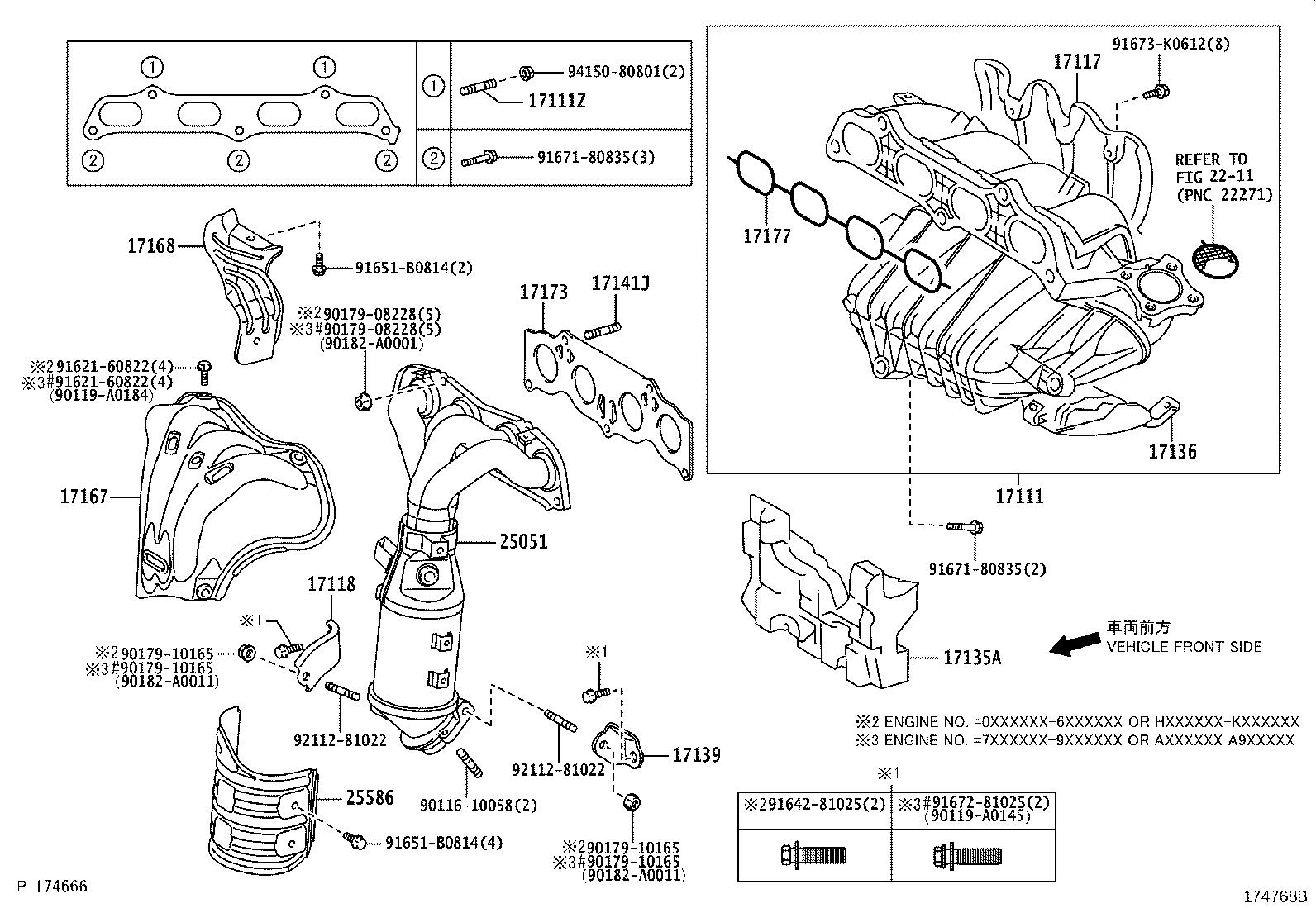 Toyota Camry Catalytic Converter With Integrated Exhaust Manifold