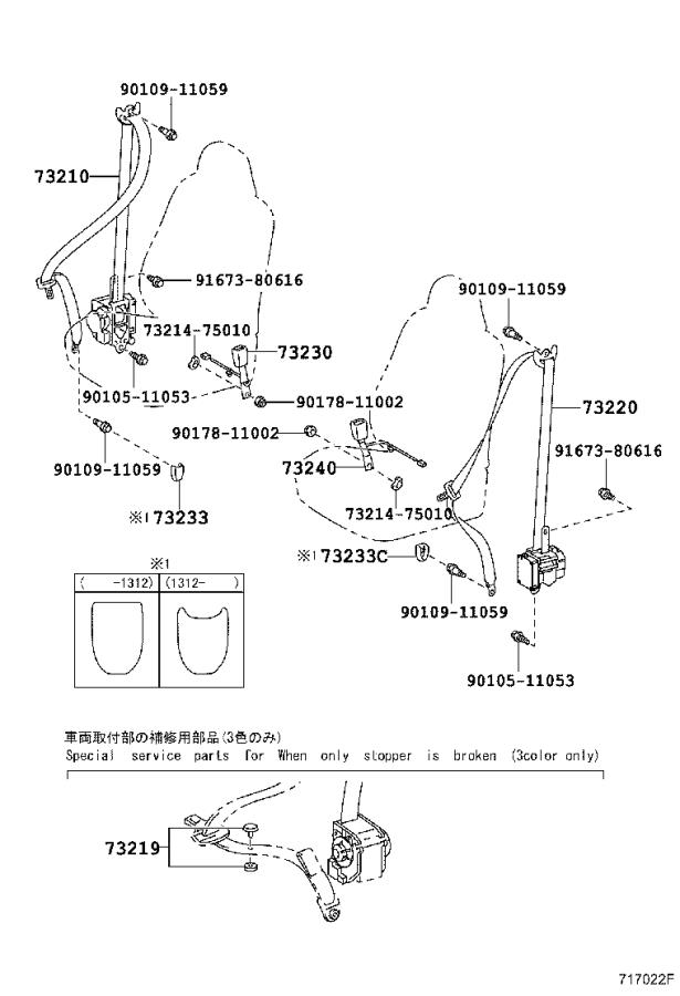 2007 Toyota Yaris Belt Routing Diagram  How To Replace