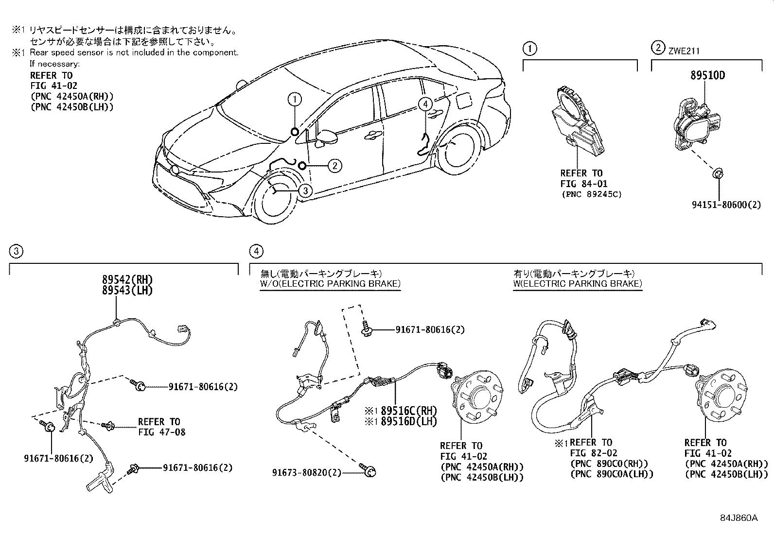 Toyota Corolla Abs Wheel Speed Sensor Wiring Harness