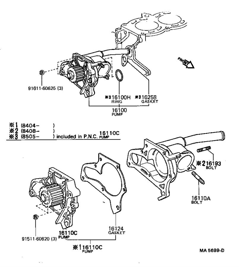 Toyota Camry Engine Water Pump Housing  Cooling