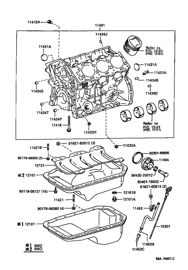 toyota t100 pan sub-assembly  oil  engine