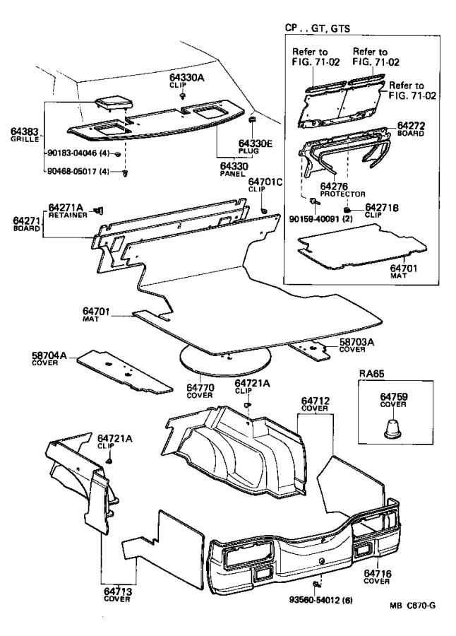 toyota celica panel assembly  package  brown  body  interior