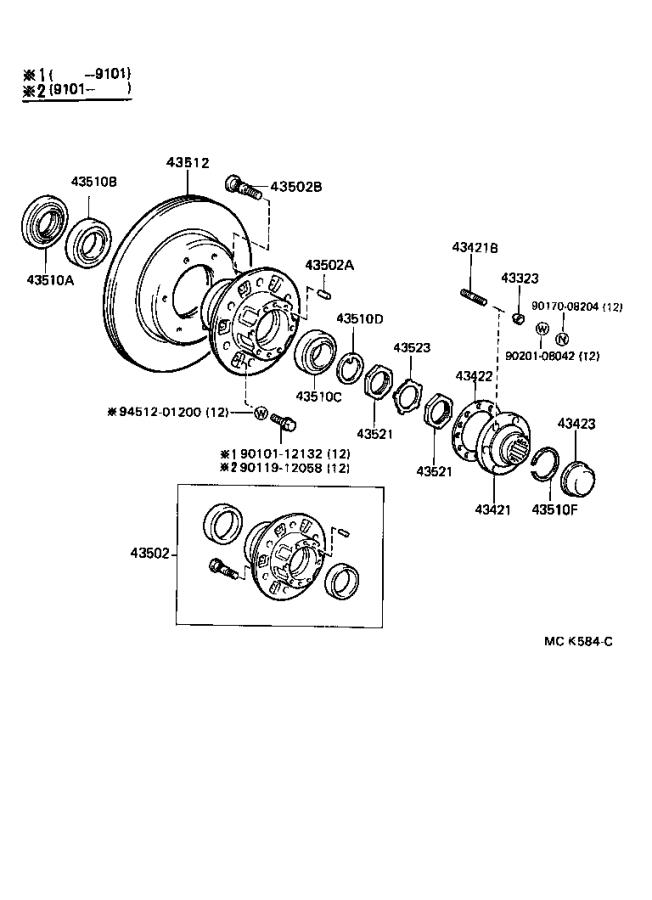 Toyota Land Cruiser Flange  Front Axle Outer Shaft  Brakes
