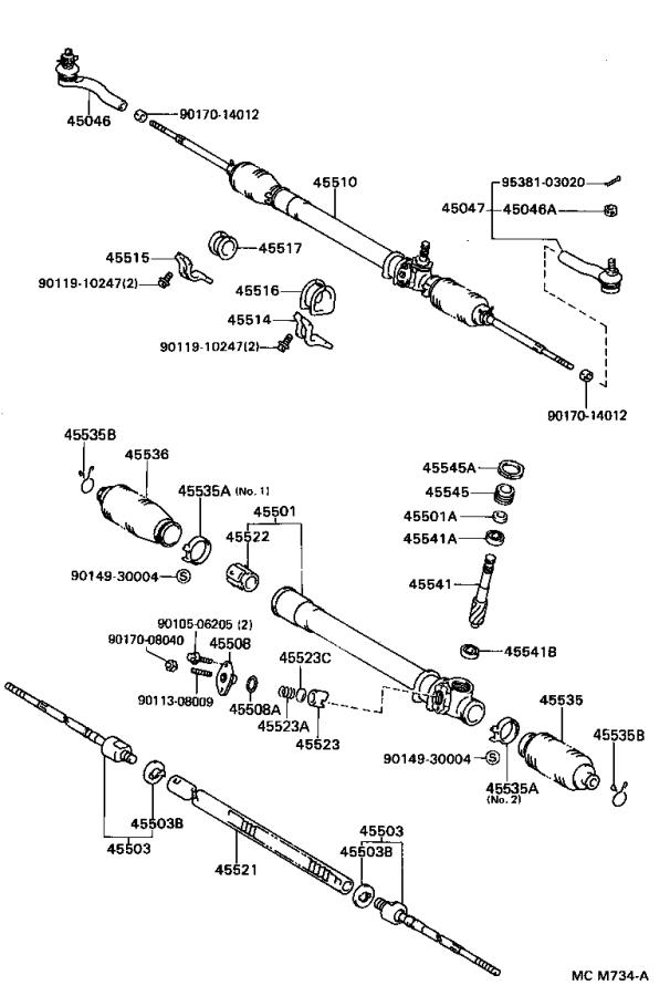 toyota mr2 valve assembly  power steering control